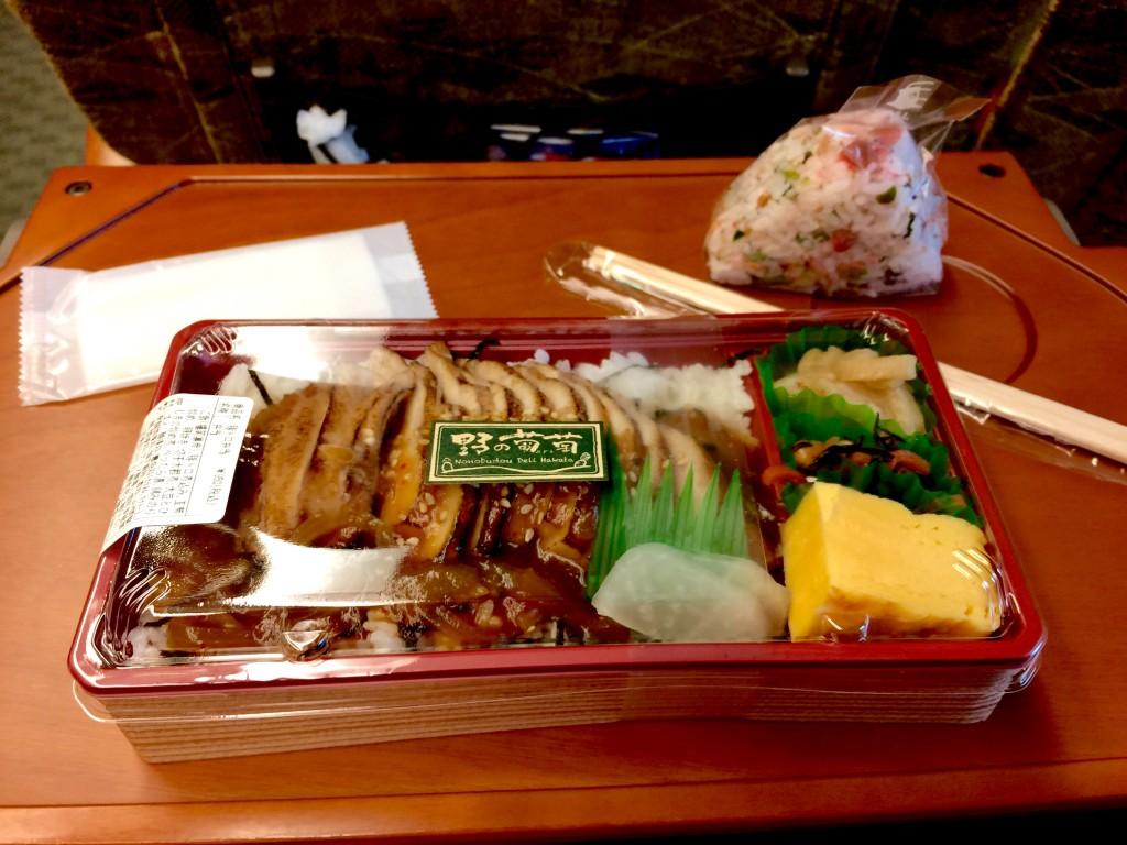 Bento Box - Hakata